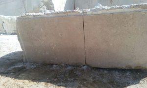 کوپ پرشین سیلک استخراج شده از معدن بیات