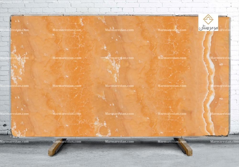 سنگ اسلب مرمر پرتقالی